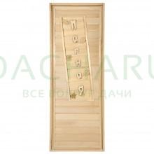 Дверь глухая «Парная» 1,9х0,7 м.,липа Класс А, коробка из сосны, с ручками и петлями в гофрокоробе