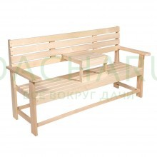 Скамья с подлокотником (съемный столик)160*90см,
