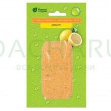 Соляная плитка с эфирным маслом «Лимон», 200 г для бани и сауны