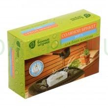 Соляной брикет с травами «Мята», 1300 г для бани и сауны