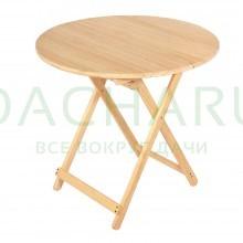 Стол складной, большой, круглый, 79x79x73см, сосна