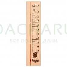 Термометр «Баня» 27х6,5х1,5 см для бани и сауны