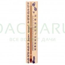 Термометр «Держи градус!» 21x4x1,5 см в предбанник