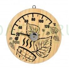 Термометр «Листья» 14х14х2,5 см для бани и сауны