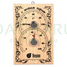Термометр с гигрометром Банная станция 18х12х2,5 см для бани и сауны