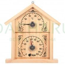 Термометр с гигрометром Банная станция «Домик» 23,6х22х2,5 см для бани и сауны
