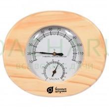 Термометр с гигрометром Банная станция овальный 16х14х3 см в деревянном корпусе для бани и сауны