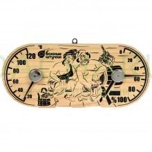 Термометр с гигрометром Банная станция «В парной» 25х11х2,5 см для бани и сауны