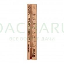 Термометр «С легким паром!» 21x4x1,5 см для бани и сауны
