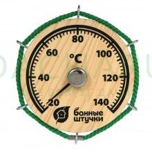 Термометр «Штурвал«14х14х2 см для бани и сауны