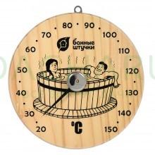 Термометр «Удовольствие» 16х16х2,5 см для бани и сауны