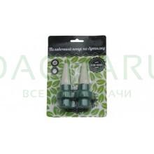 Поливочный конус на пластиковую бутылку GreenHelper (GB-001)