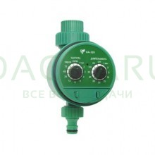 Таймер полива Green Helper GA-320