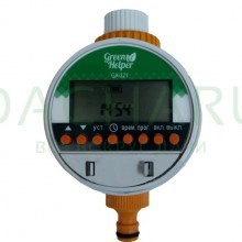 Таймер полива Green Helper GA-321