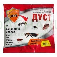 Дуст 100 гр. от тараканов и клопов, а также (блох, мух, муравьев, крысиных клещей)