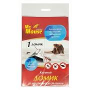 Клеевая ловушка - домик от грызунов 1 штучный (в пакете)