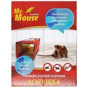 Клеевая ловушка от крыс и др. грызунов (книжка)