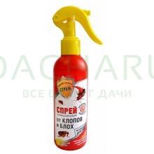 Спрей универсальный от клопов и блох с запахом лимона (200 мл.)