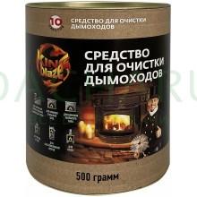 Средство для очистки дымоходов печей, котлов и каминов 500 грамм (10 пакетов по 50 грамм)