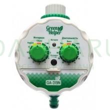 Электронный таймер полива GreenHelper GA-319N