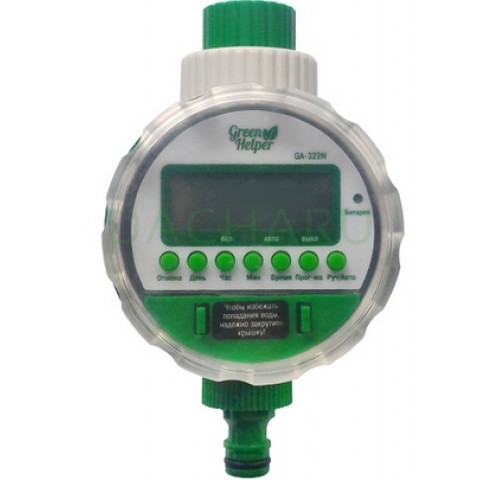 Электронный таймер полива GA-322N