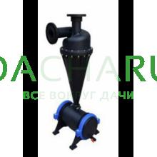 Фильтр гидроциклонный 3 дюйма (фланцы в комплекте) (LX090F)
