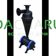 Фильтр гидроциклонный 4 дюйма (фланцы в комплекте) (LX110F)