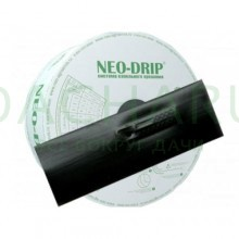 Капельная лента эмиттерная Neo-Drip P16мм 6mil, шаг 10, 1,60л/ч (1м)