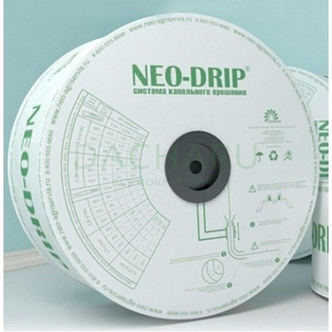 Капельная лента эмиттерная Neo-Drip P16мм 6mil, шаг 20, 1,60л/ч (Бухта 100м)