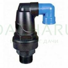 Клапан воздушный 1 дюйм нар (EV0110)