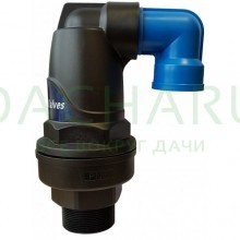 Клапан воздушный 2 дюйма (EV0163)