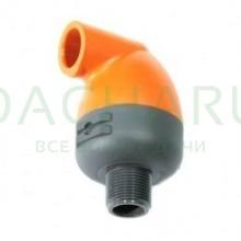 Клапан воздушный 3/4 дюйма нар (IV0134)