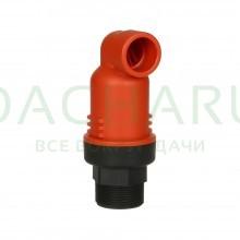 Клапан воздушный кинетический 1 дюйм нар (AV0210B)