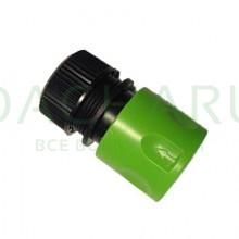 Коннектор быстросъемный, для шланга 1/2 дюйма-5/8 дюйма (HC0326)