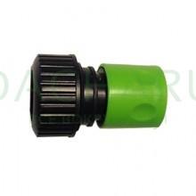 Коннектор быстросъемный, для шланга 3/4 дюйма (HC0328)