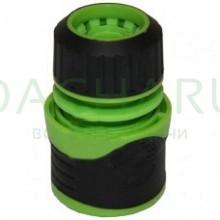 Коннектор быстросъемный двухкомпонентный, для шланга 3/4 дюйма , блистер (HC3052)