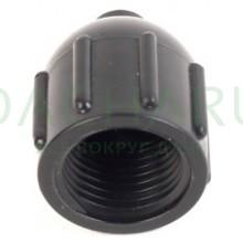 Микро-спрей адаптер, 1/2 дюйма внутр х 1/4 дюйма внут (SAT10T)