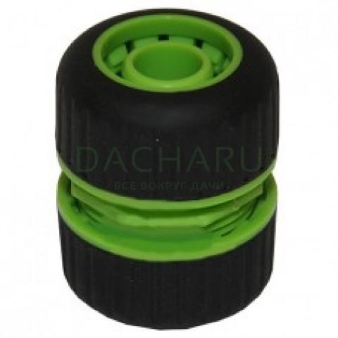 Соединитель двухкомпонентный для шланга 3/4 дюйма , блистер (HC3031)