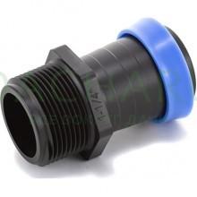 Стартовый адаптер для разбрызгивающего шланга 40мм, 40мм х 1-1/4 дюйма (GSM014040)