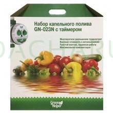 Универсальный набор капельного полива на 64 растения GreenHelper (GN-023N)