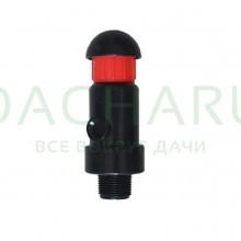 Воздушный клапан 3/4 дюйма нар (AV0134)