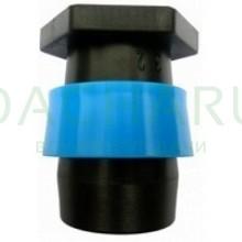Заглушка для разбрызгивающего шланга 25мм (GSE0125)