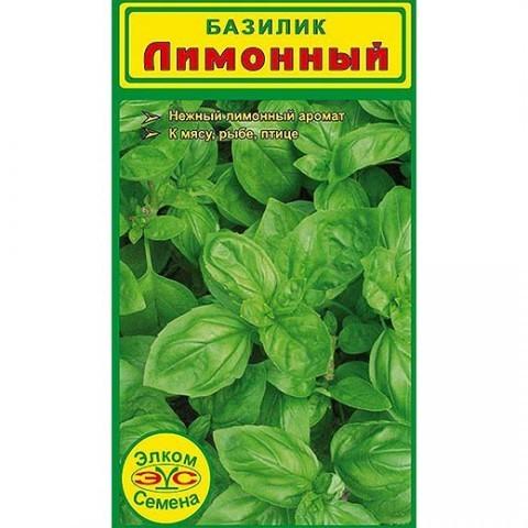 Базилик Лимонный (0,5 гр.)