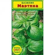 Базилик Мартина (0,5 гр.)