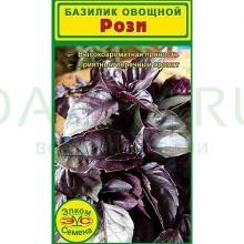 Базилик Рози (0,5 гр.)