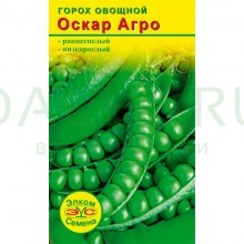 Горох овощной Оскар Агро (4 гр.)