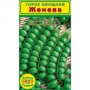 Горох овощной Женева (5 гр.)