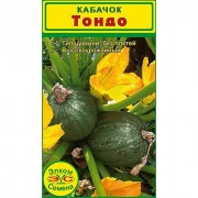 Кабачок Тондо (10 сем.)