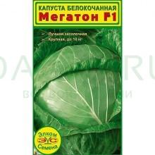 Капуста белокочанная Мегатон F1 (10 сем.)