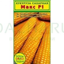 Кукуруза сахарная Макс F1 (4 гр.)